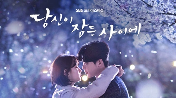 """""""While You Were Sleeping"""" Tops Most Buzzworthy Drama List For 4th Consecutive Week"""