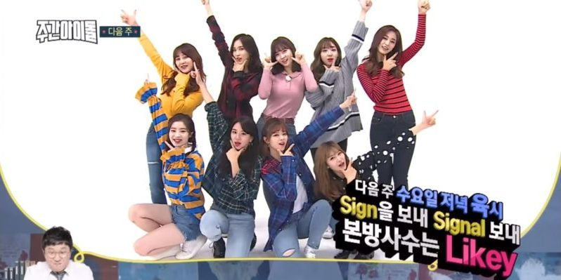 """Watch: TWICE Shows Off Their Lovely Charms In """"Weekly Idol"""" Preview"""