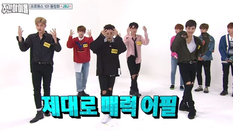 """Watch: JBJ Hilariously Attempts To Be Sexy On """"Weekly Idol"""""""