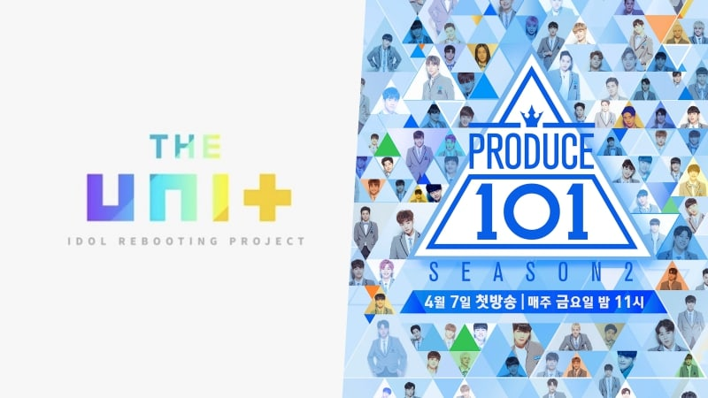 """""""The Unit"""" Responds To Criticism Of Similarities With """"Produce 101″"""
