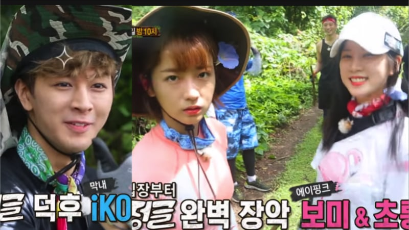 "Watch: iKON's Yunhyeong + Apink's Chorong And Bomi Face The Wild In ""Law Of The Jungle"" Preview"