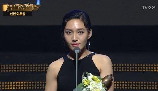 TV Chosun Responds To Controversy Regarding Overheard Voices In Choi Hee Seo's Speech Clip
