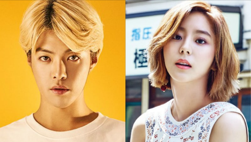 Kangnam Talks About His Past Relationship With UEE