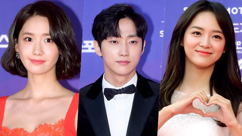 Stars Shine At The Seoul Awards Red Carpet