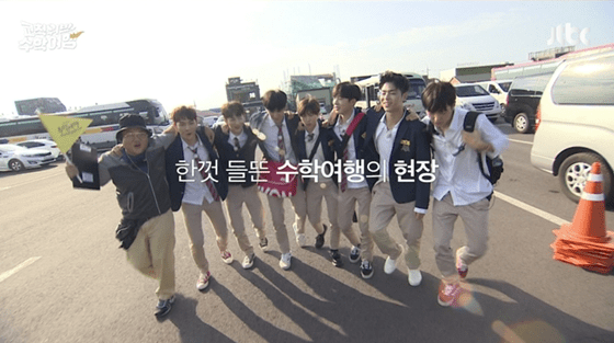iKON Members Are Rebellious Students In Preview For Upcoming Field Trip Show