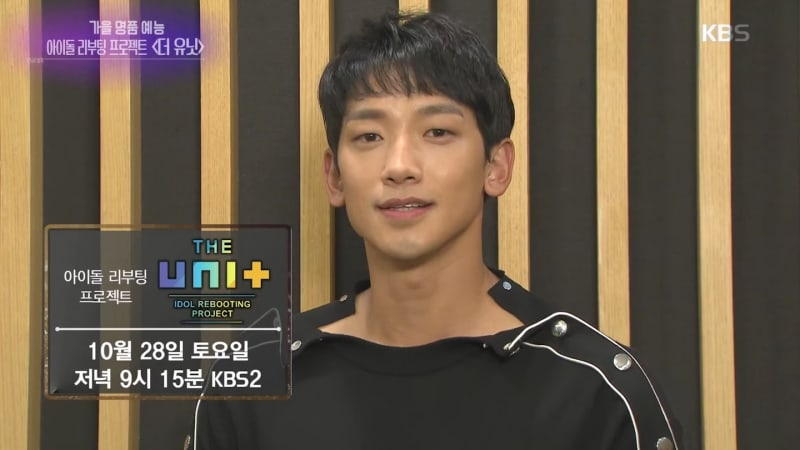 "Rain Talks About How ""The Unit"" Mentors Prioritize Potential Over Skill"