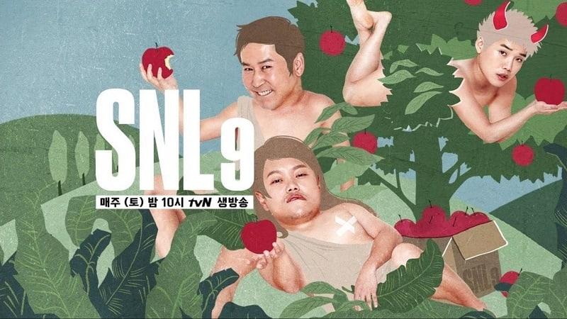 "Watch: Wanna One Members Turn Into Nightmare Boyfriends On ""SNL"