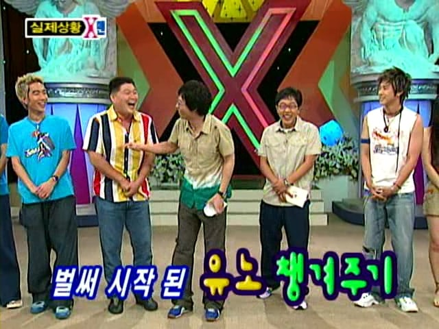 Old Korean Variety Shows That Would Be Successful If Aired Today