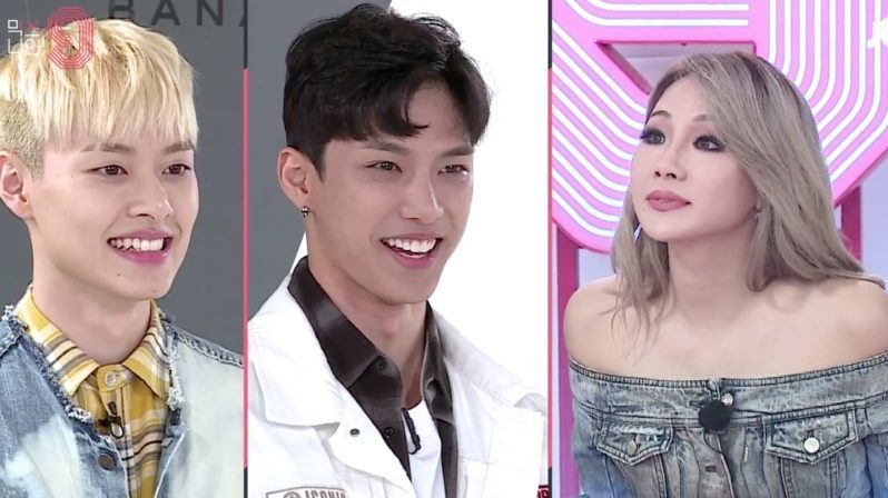 """Watch: CL And Yang Hyun Suk React Differently To TREI's Cover Of Akdong Musician's """"Dinosaur"""""""