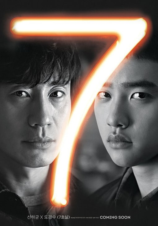 Shin Ha Kyun And EXO's D.O. Talk About Their Chemistry During Fight Scenes In New Movie