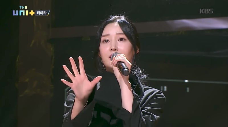 "Watch: Former T-ara Member Areum Opens Up About Past Controversies And Performs For A Second Chance On ""The Unit"""