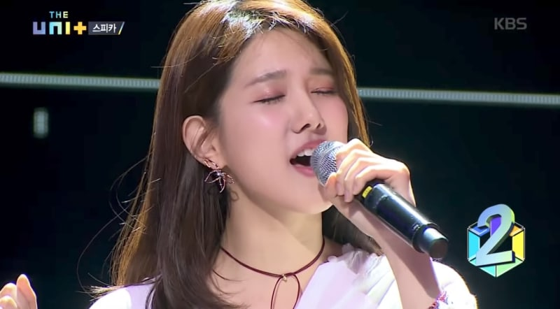 """Watch: Yang Jiwon Performs SPICA's """"Tonight"""" And Gets Praise From """"The Unit"""" Mentors"""