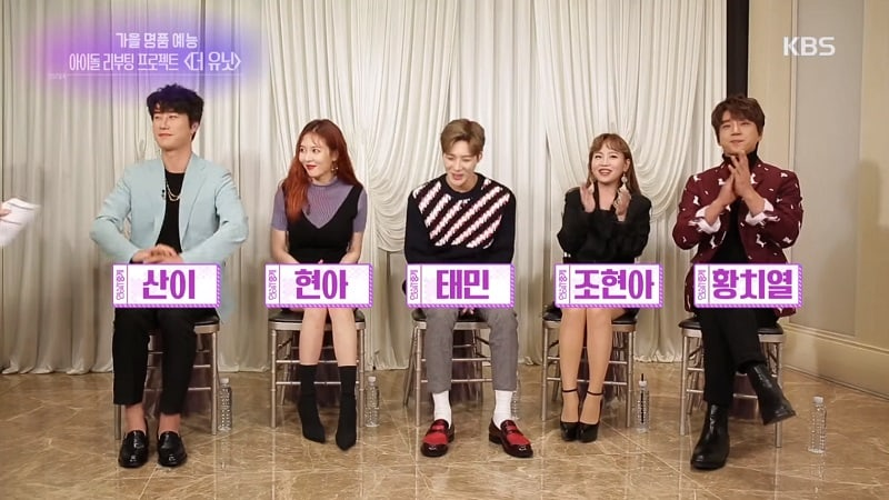 "Mentors Of ""The Unit"" Discuss What Makes The Show Different From Other Audition Programs"