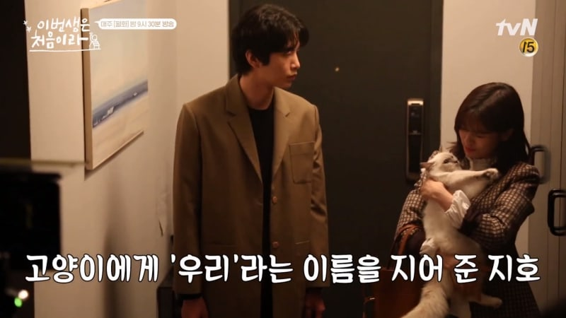 """""""Because This Is My First Life"""" Making Film Hints At Lee Min Ki's Upcoming Jealousy"""
