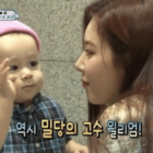 "William Meets HyunA, Child Actor Lee Ro Woon, And More On ""The Return Of Superman"""