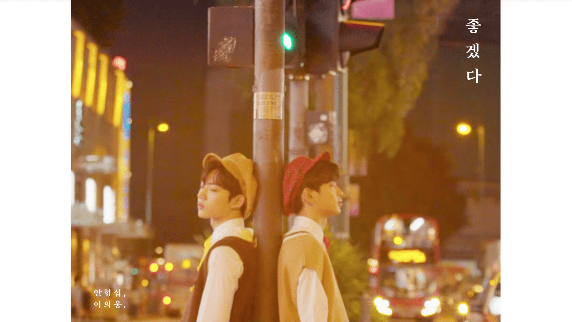 Watch: Ahn Hyeong Seop And Lee Eui Woong Share MV Teaser For Upcoming Single