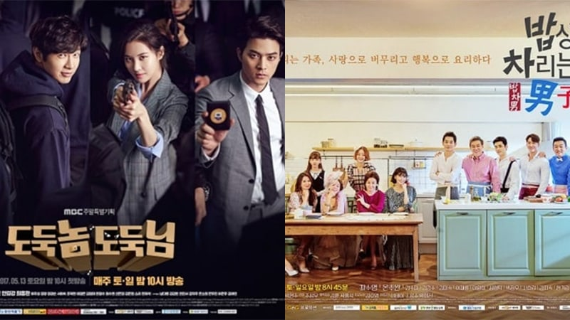 MBC Strike Continues As All Variety Programs And Dramas Were Postponed This Past Weekend