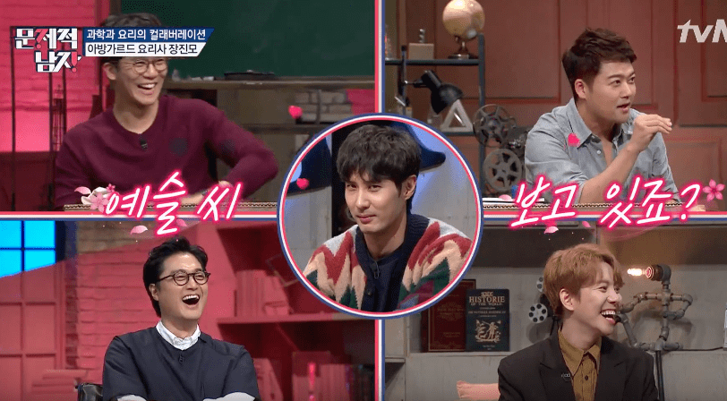 "Kim Ji Suk Adorably Shows Some Love For His ""20th Century Boy And Girl"" Co-Star Han Ye Seul"