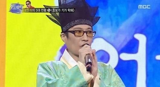 Yukgaksu's Do Min Ho Passes Away After Battle With Stomach Cancer