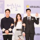 "Exclusive: Cast Of ""Melo Holic"" Heightens Anticipation By Showing Off Perfect Chemistry At Press Conference"