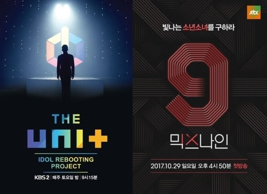 """""""The Unit"""" Beats Out """"MIXNINE"""" To Top List Of Most Buzzworthy TV Shows"""