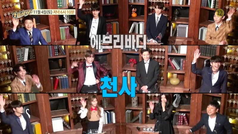 """Watch: Chanyeol, Key, Sana, Kang Daniel, Ong Sung Woo, And More Say They're Angels In """"Master Key"""" Preview"""
