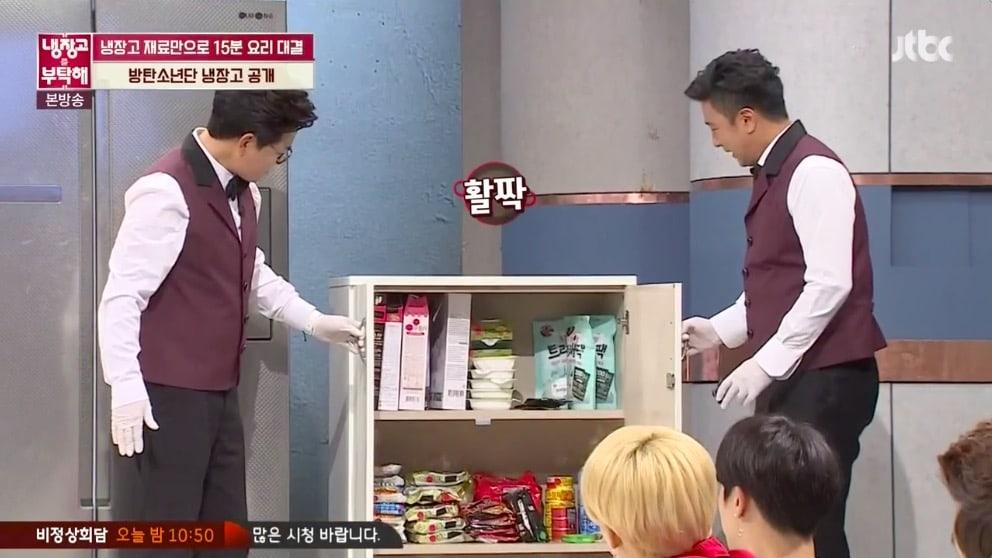 Jin And Jimin Reveal What BTS Keeps In Their Fridge | Soompi