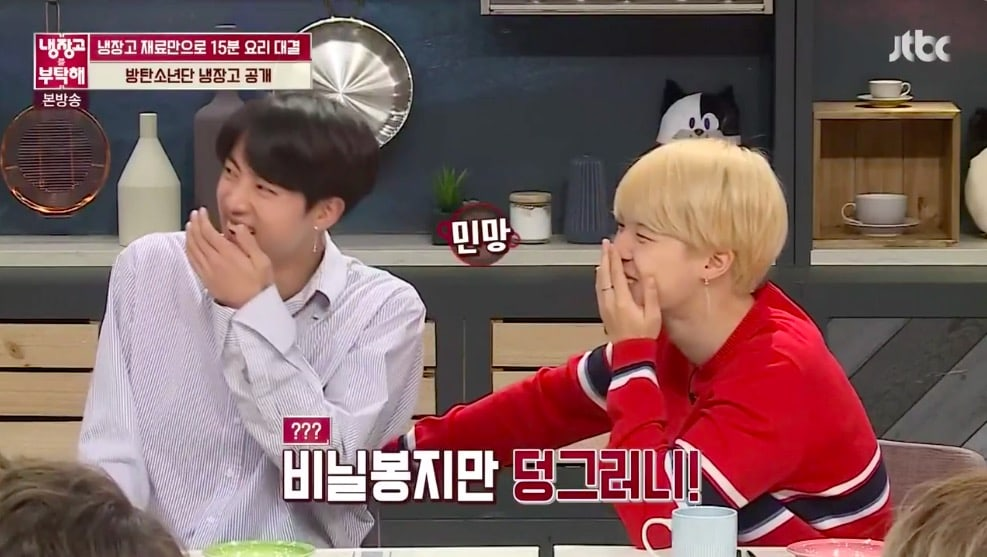 Jin And Jimin Reveal What BTS Keeps In Their Fridge