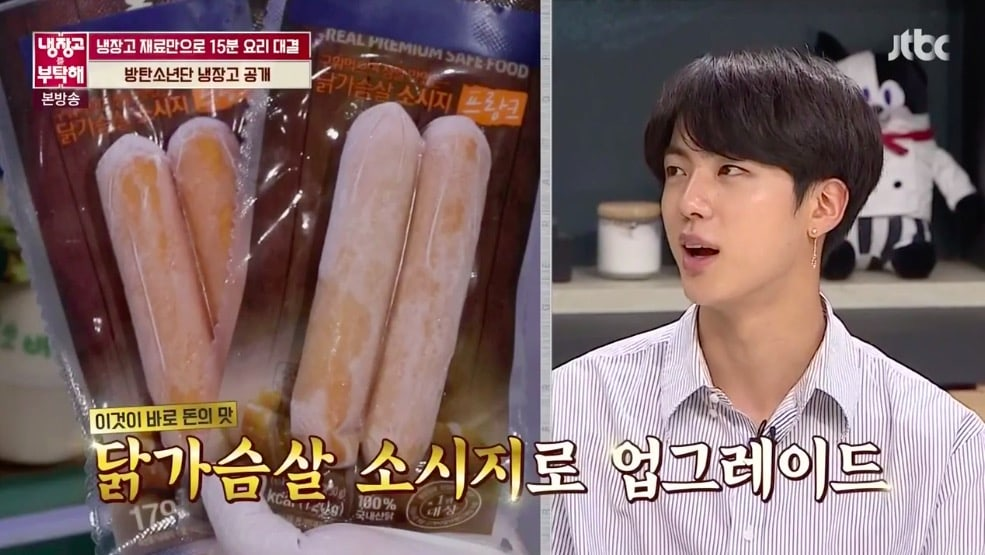 Jin And Jimin Reveal What BTS Keeps In Their Fridge | Soompi