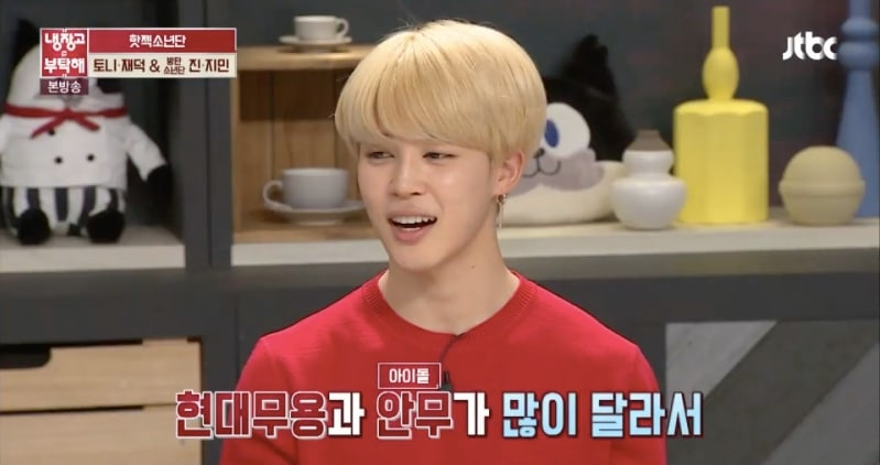 Jimin Explains Why He Almost Didn't Debut With BTS