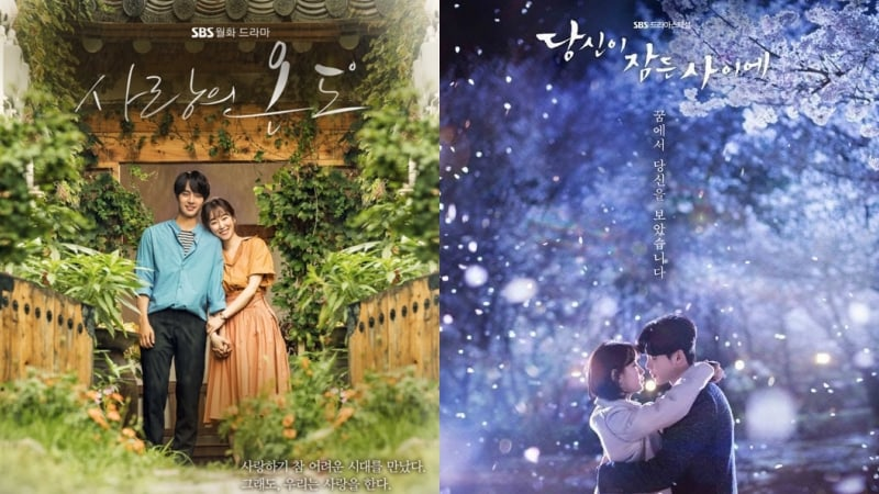 """Degree Of Love"" Surpasses ""While You Were Sleeping"" To Snag Most Buzzworthy Drama"