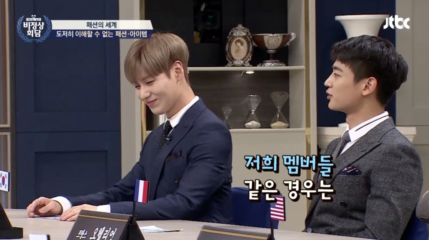 Taemin And Minho Pick The Best And Worst Dressers Of SHINee By Comparing Airport Fashion
