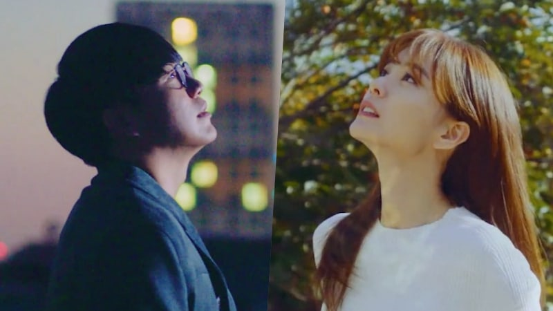 """Watch: Sung Si Kyung Returns With """"Holding On To You"""" MV Featuring Jung Yoo Mi"""
