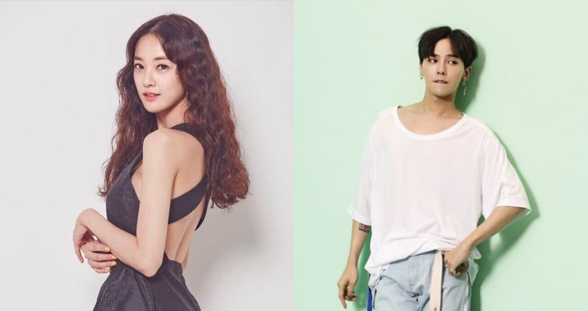Former After School Member Lee Joo Yeon's Reps Respond To Dating Rumors With G-Dragon