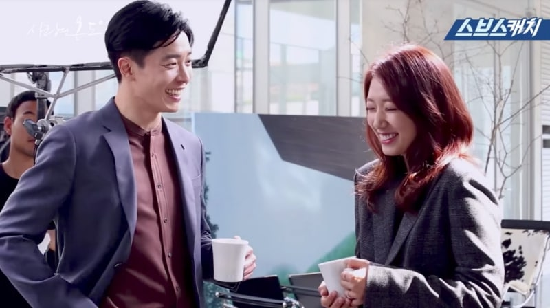 """Watch: Kim Jae Wook And Park Shin Hye Are All Smiles On The Set Of """"Degree Of Love"""""""