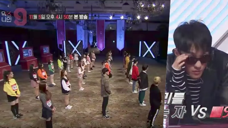 "Watch: ""MIXNINE"" Contestants Run And Cry During Their First Mission In Episode Preview"