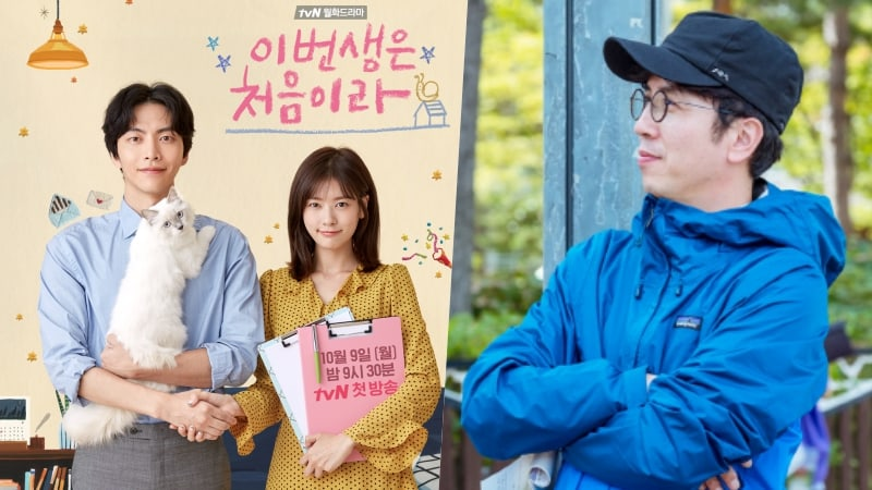 """Because This Is My First Life"" PD Talks About How Similar Jung So Min And Lee Min Ki Are To Their Characters"