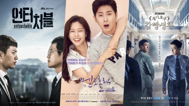 6 New Dramas To Get Excited For In November