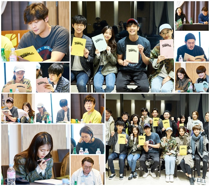 """Upcoming Drama """"Jugglers"""" Releases Photos From First Script Reading"""