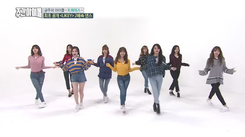 """Watch: TWICE Slays Dancing To """"Likey"""" At Double Speed On """"Weekly Idol"""""""
