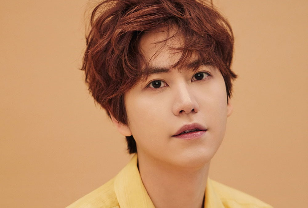 Kyuhyun Revealed To Have Recorded Part Of Super Junior's Album Before Enlisting