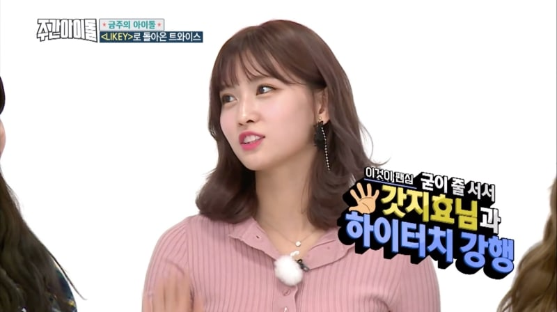 Watch: TWICE Reveals Which Members Their Parents Are Fans Of