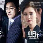 "Upcoming JTBC Drama ""Untouchable"" Releases Chilling Character Posters"