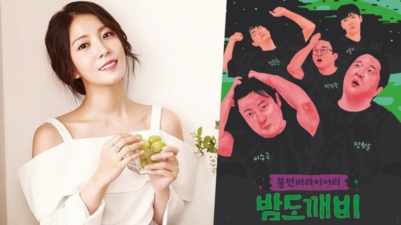 """BoA Confirmed To Make Guest Appearance On JTBC's """"Night Goblin"""""""