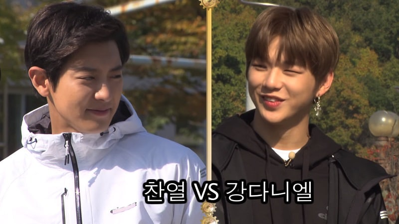 "Watch: ""Master Key"" Previews Chanyeol And Kang Daniel's Obstacle Course Race"