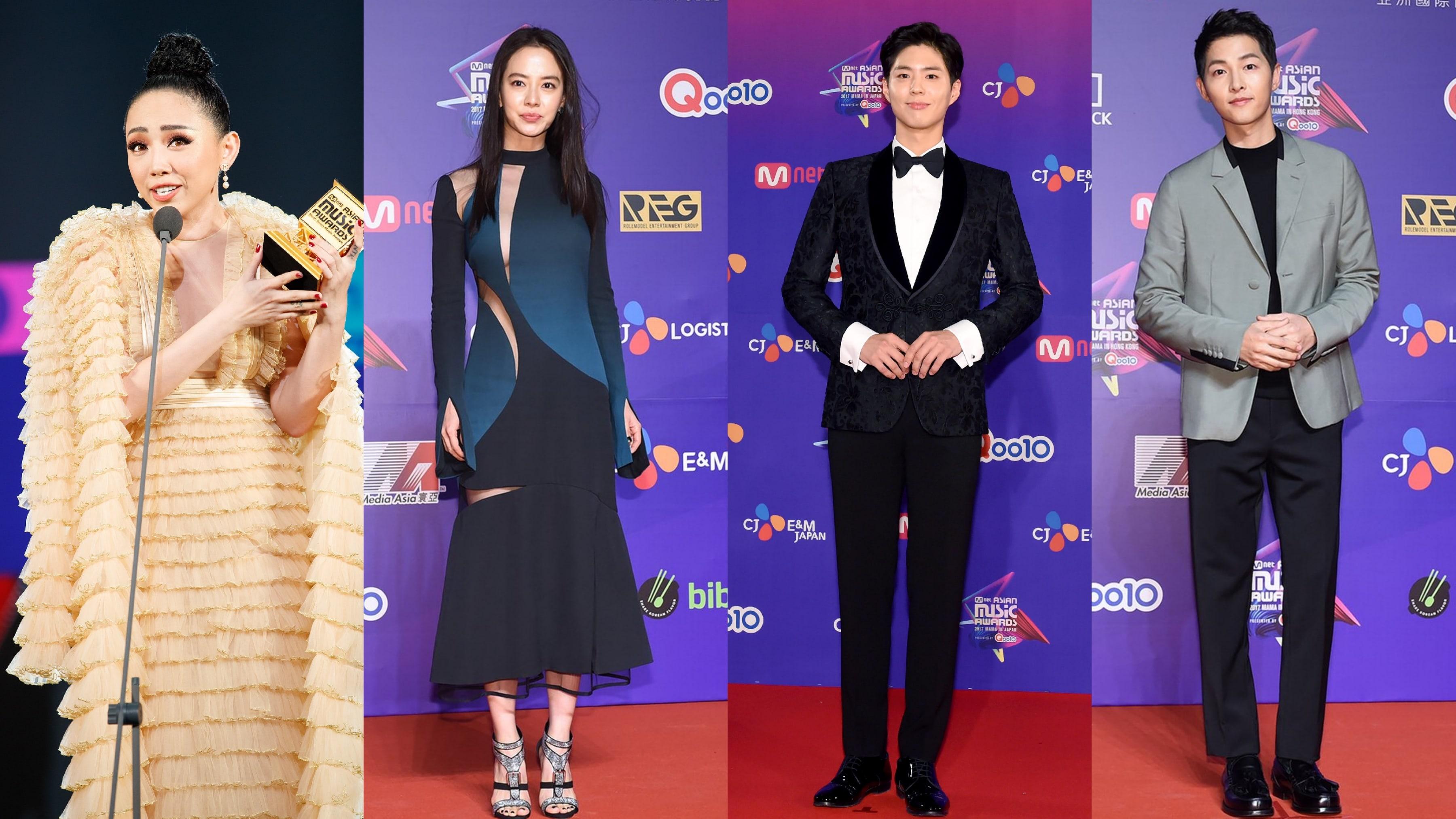 Style Spotlight: All Major Fashion Moments At 2017 MAMA