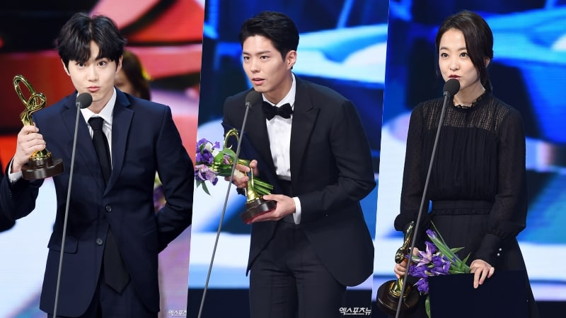 EXO, Park Bo Gum, Park Bo Young, And More Receive Accolades At 2017 Korean Popular Culture & Arts Awards Ceremony