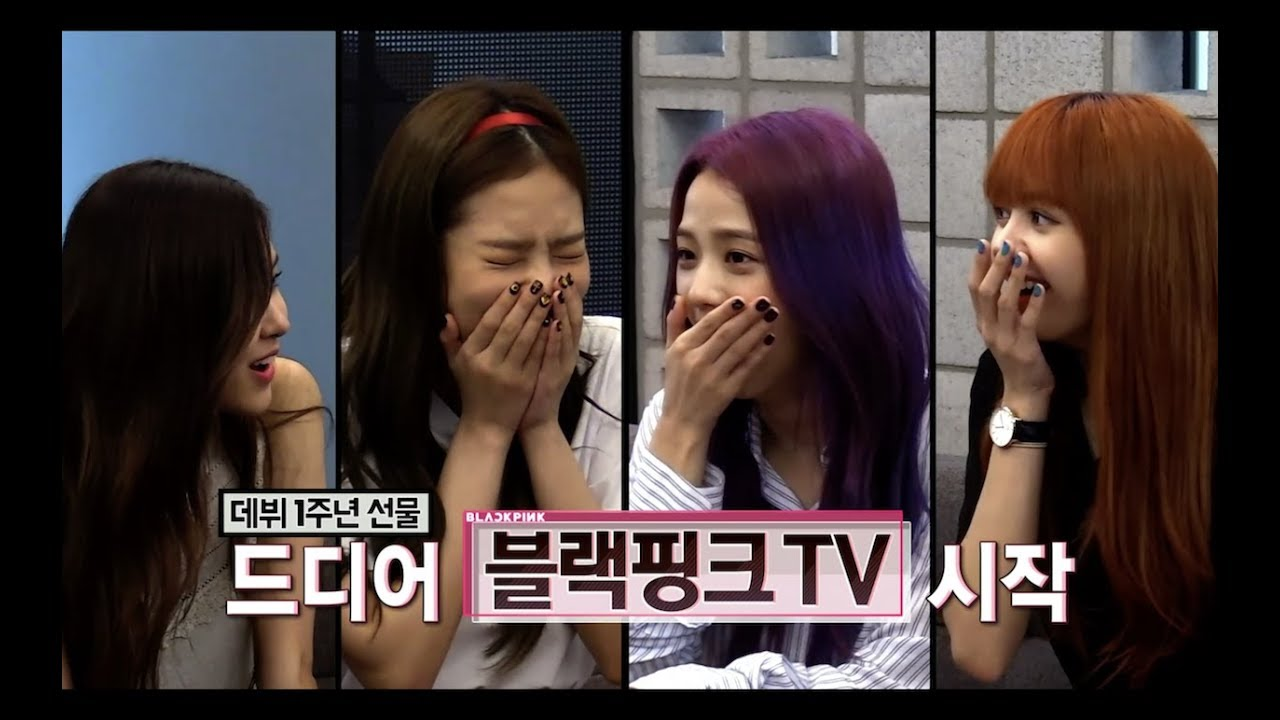 Watch: BLACKPINK's Wishes Come True In Teaser For First Ever Reality Show