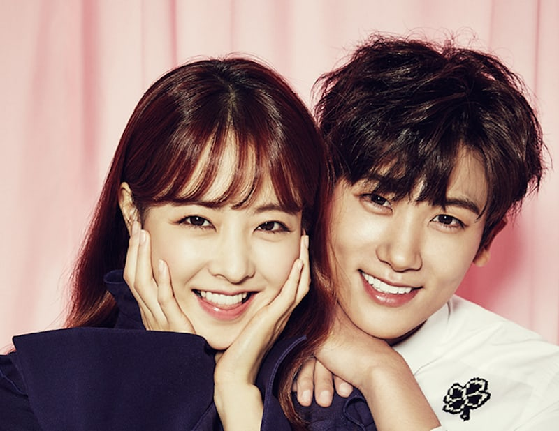 "Park Hyung Sik Sends Sweet Support To ""Strong Woman Do Bong Soon"" Co-Star Park Bo Young"