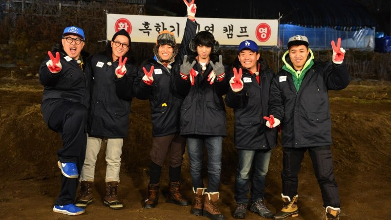 """2 Days & 1 Night"" Members Record Final Goodbye Messages For Kim Joo Hyuk At The End Of Special ""In Memoriam"" Episode"